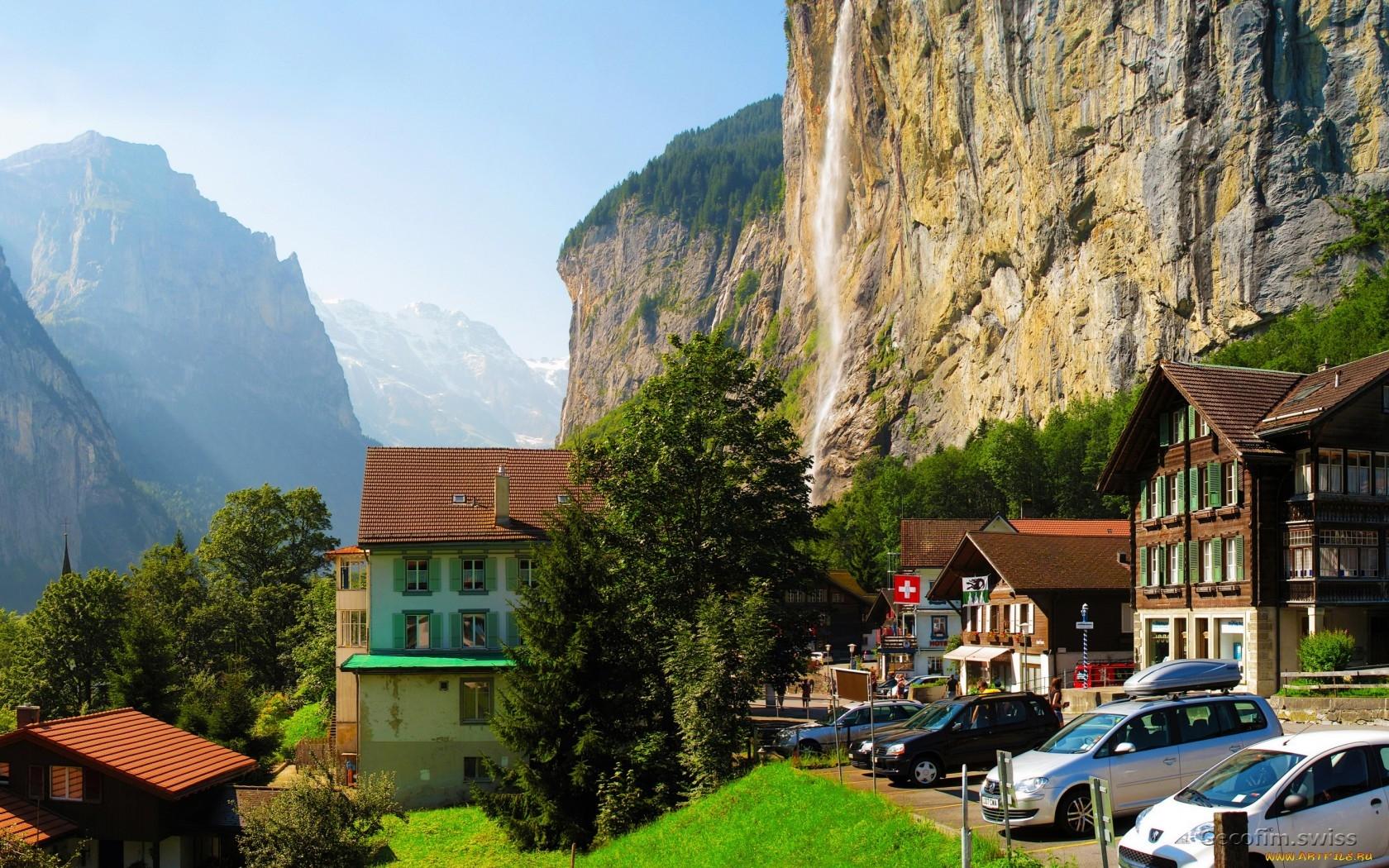 Управление недвижимостью в Швейцарии. Property management in Switzerland. Gérance de biens immobiliers en Suisse